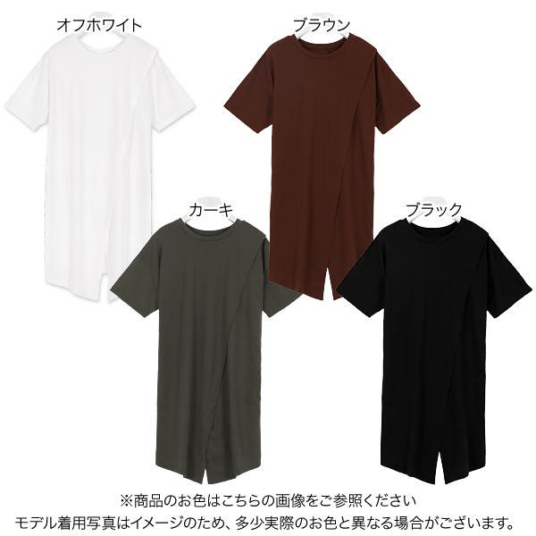 日本Kobe lettuce  /  2WAY雙面穿 個性百搭開叉長版上衣   /  c3950-日本必買 日本樂天直送。滿額免運(1990) 1