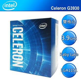 Intel 第七代 Celeron G3930 雙核心處理器 【5/2前全家取貨送義美紅茶+最高送30點‧首購滿 699 送 100 點(1點=1元)】