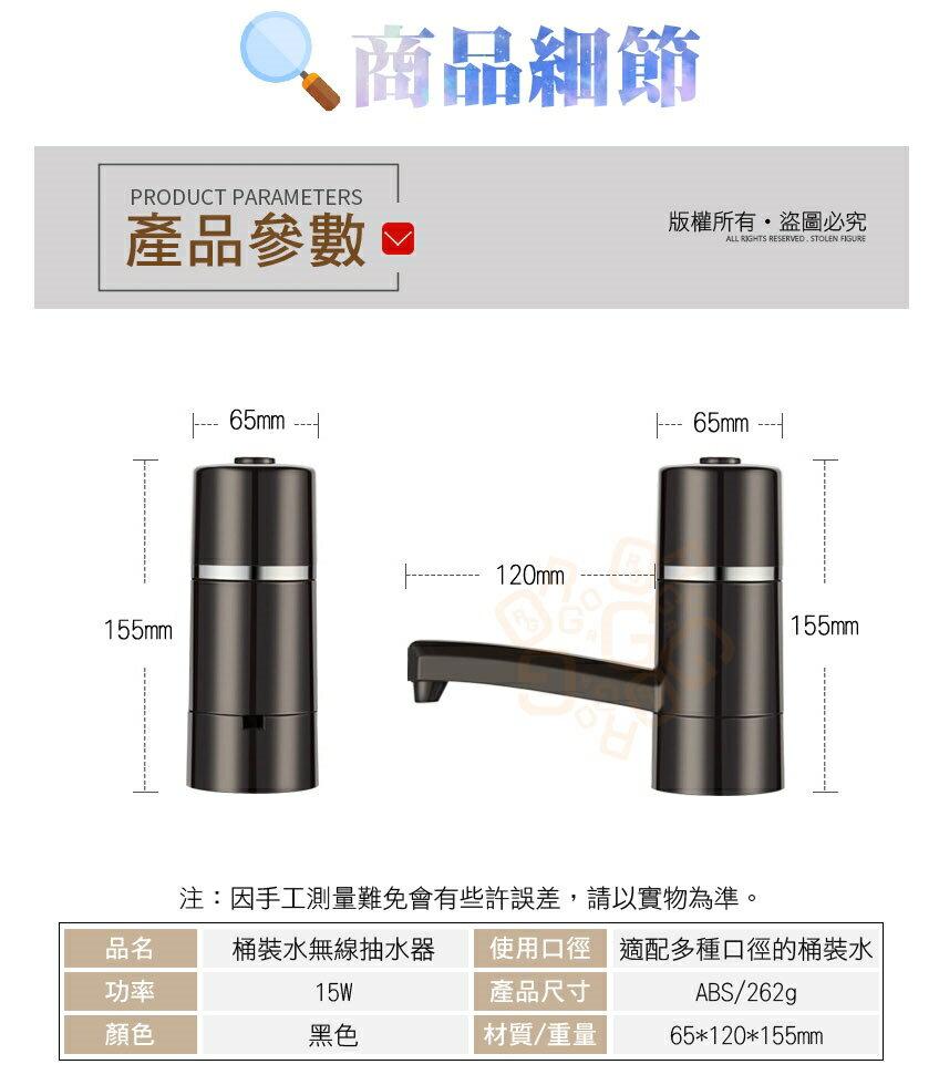 ORG《SD1086》最新款無線抽水器 USB充電款 桶裝水 取水神器 免插電抽水器 自動抽水器 自動飲水器 露營野餐 4