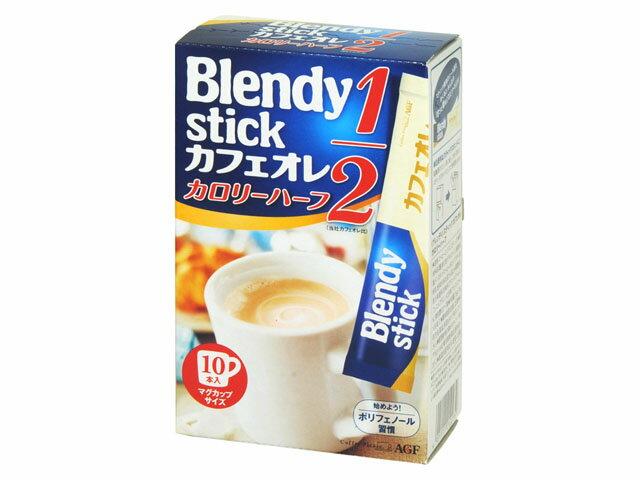 <br/><br/>  AGF BlendyStick即溶咖啡歐蕾 10本入 61g<br/><br/>