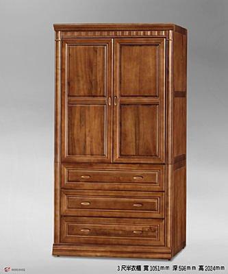 【尚品傢俱】702-11 樟木半實木3.5x7尺衣櫃 收納櫃~另有5尺2.8尺
