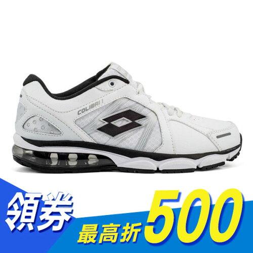 【LOTTO】氣墊運動慢跑鞋