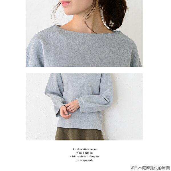 【日本品牌   mitis】打褶袖刷毛長袖上衣 (灰色) 1