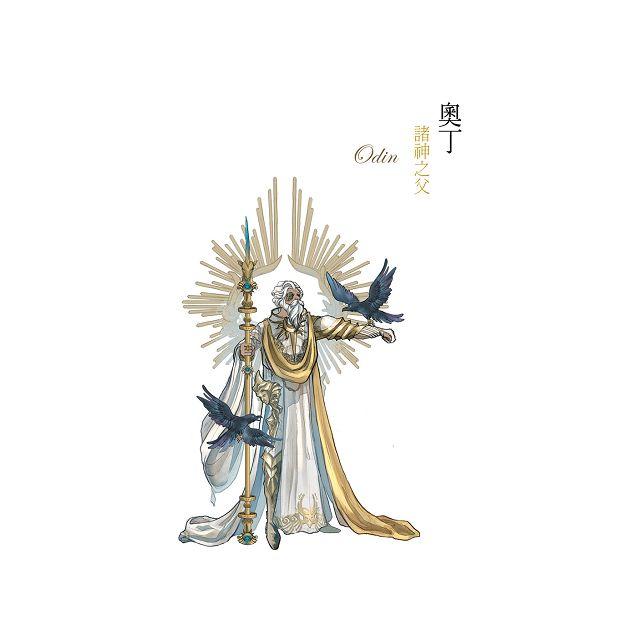 北歐諸神皆可萌:神人整理、秒讀秒懂,魔戒、雷神索爾、英雄聯盟……都從這裡來 7