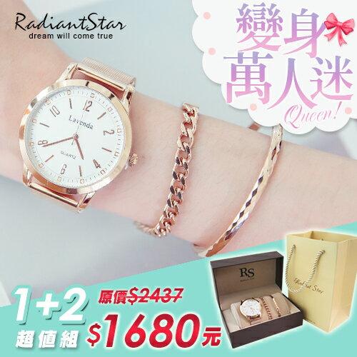 變身萬人迷命定情話1 2 手錶鋼飾三件組~WSET011~璀璨之星~