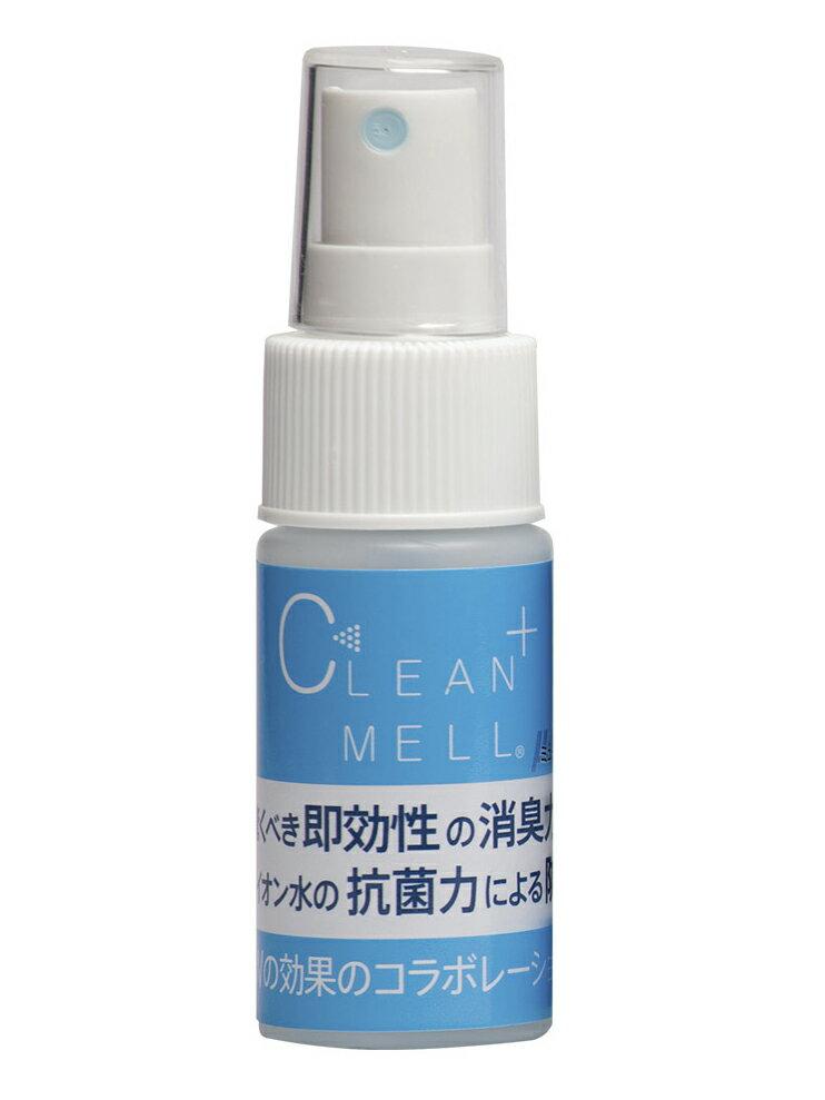 製CLEAN MELL mju~func®妙屋房銀纖維銀離子去味・抗菌噴劑 CM~1迷你隨