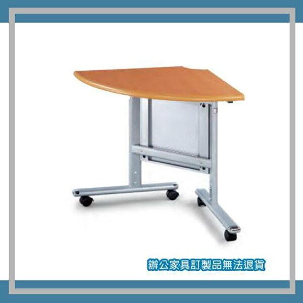 『商款熱銷款』【辦公家具】HS-70RH14圓角桌(固定式)會議桌辦公桌書桌桌子