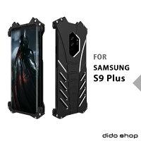 蝙蝠俠 手機殼及配件推薦到三星 S9 Plus 6.2吋 蝙蝠俠系列 金屬防摔手機保護殼(RJ014)【預購】就在dido shop推薦蝙蝠俠 手機殼及配件