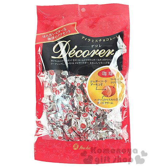 〔小禮堂〕日本原產 Youka Decorer 呼吸巧克力《76g.紅袋裝》杏仁咖啡口味