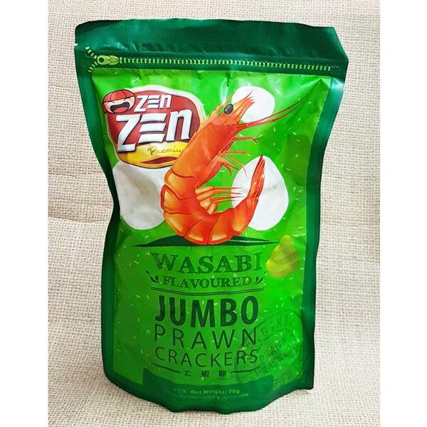 (馬來西亞)蝦大俠芥末風味蝦餅1包70公克特價59元【9556488881217】