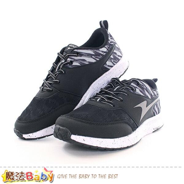 女鞋輕量慢跑鞋魔法Baby~sa82450