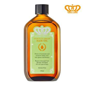 【ARGAN KING】Morocco Argan Oil Light 雅根摩洛哥堅果油100ml