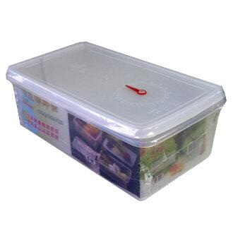 好美(5號)保鮮盒