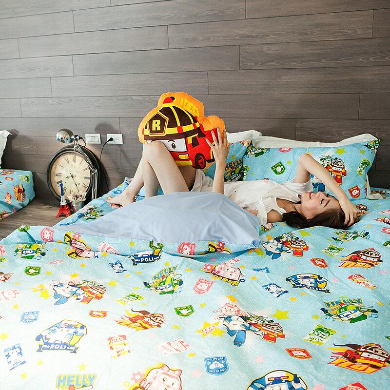 床包被套組  /  單人【波力救援小英雄-藍】含一件枕套,磨毛多工法處理,戀家小舖台灣製 4