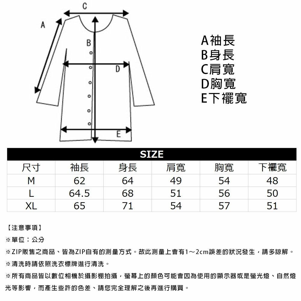 【Nilway】針織外套 3