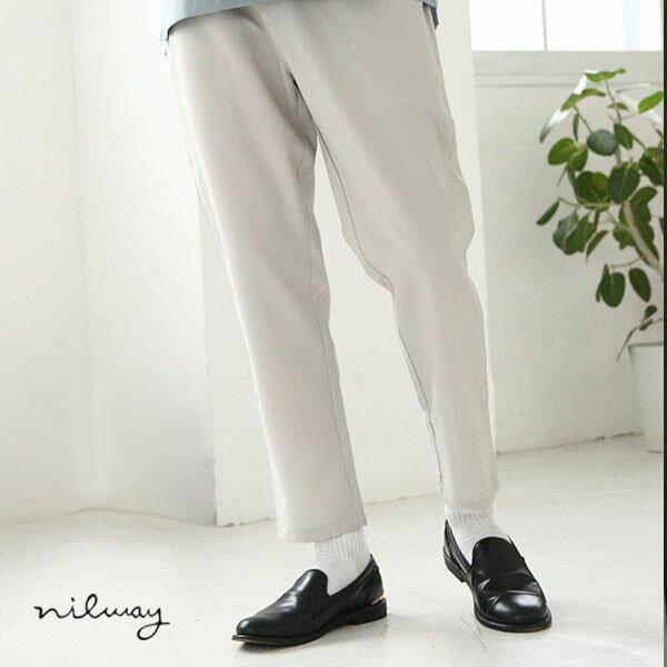 【Nilway】梳毛鬆緊褲 0