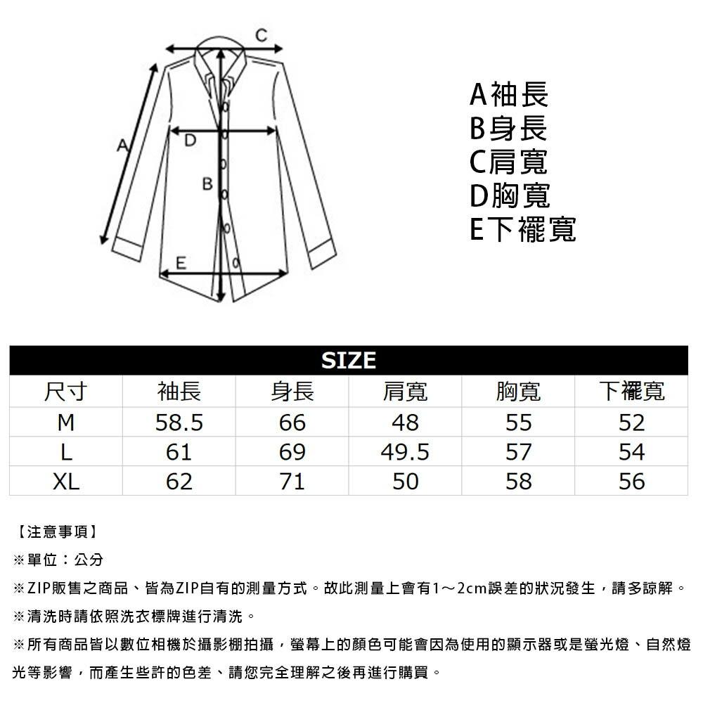 【Nilway】雙排釦西裝夾克 3
