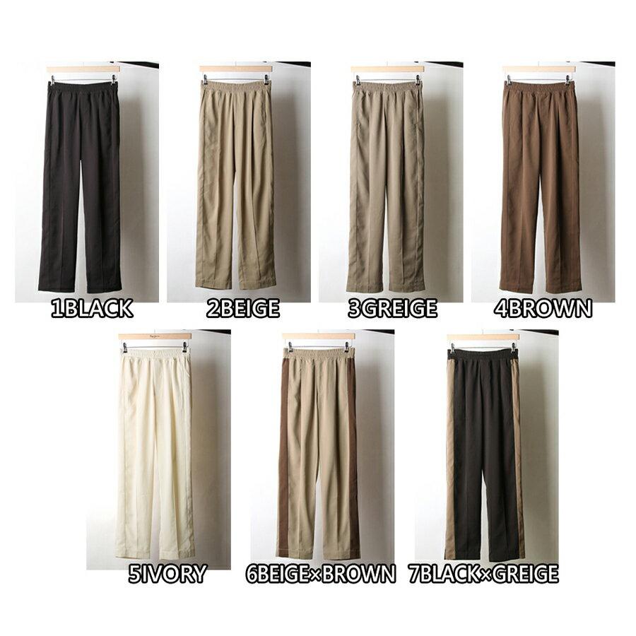 【Nilway】西裝褲 立體裁縫 2