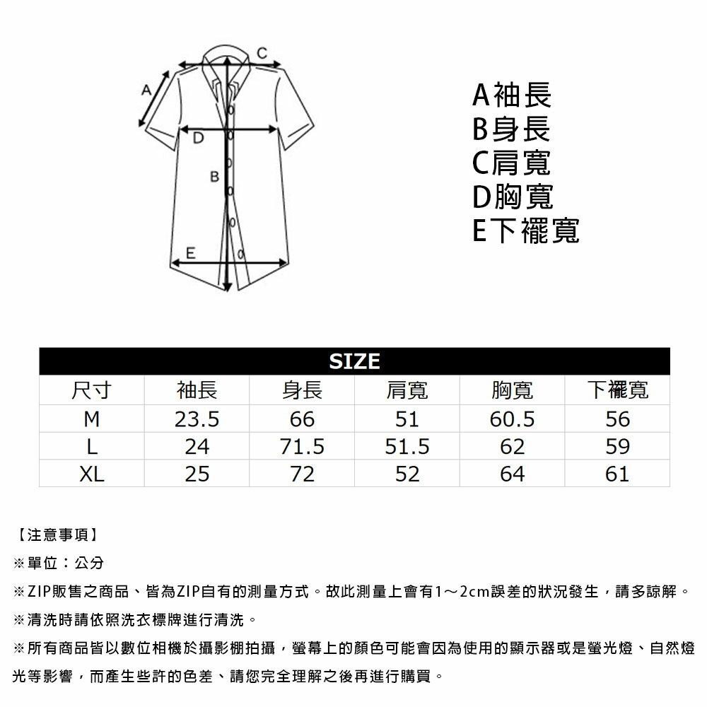【Nilway】古巴短袖襯衫 3