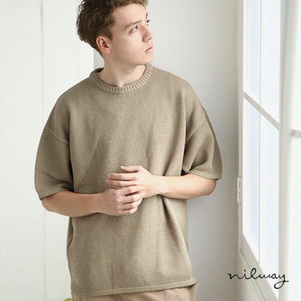 【Nilway】鹿子編針織TEE 0