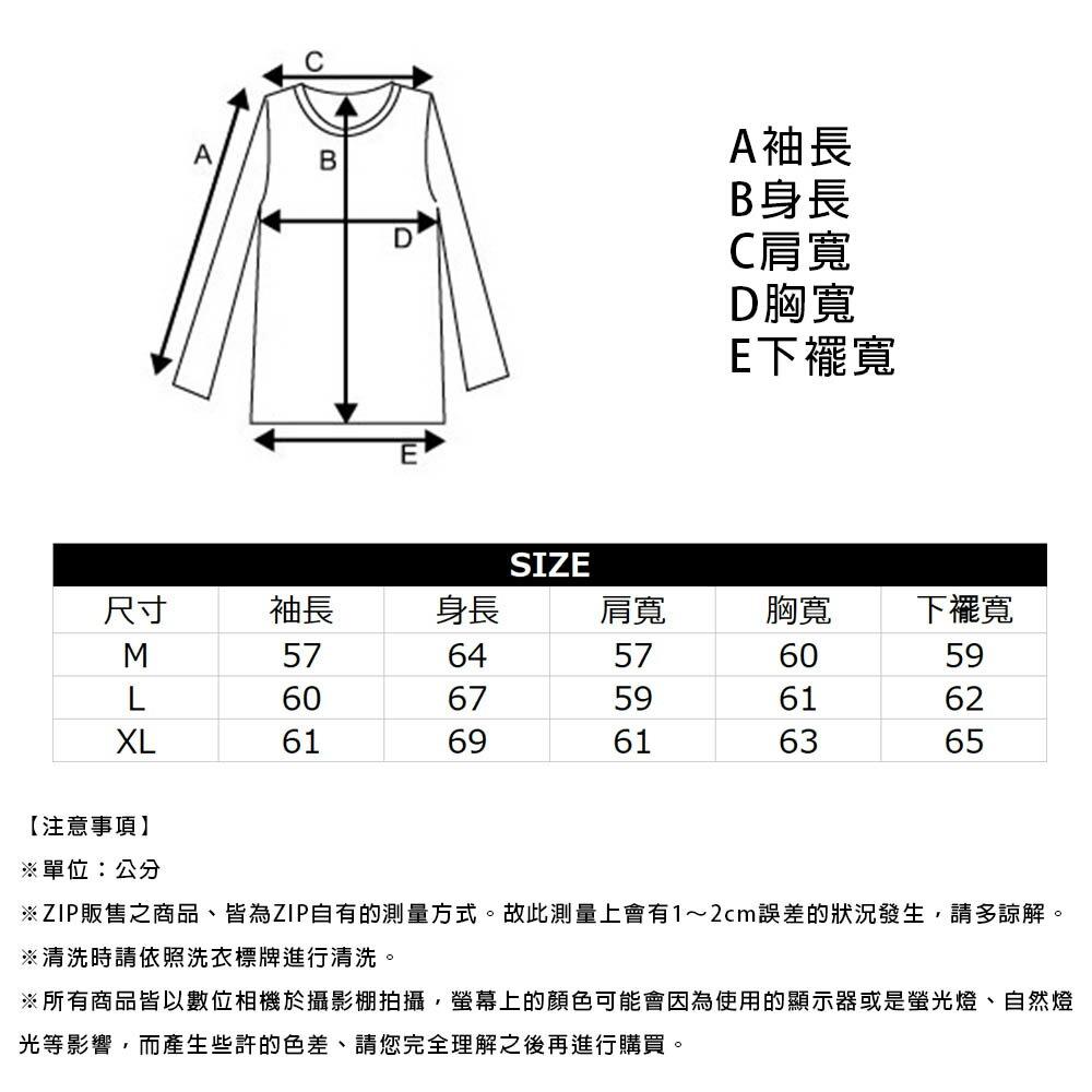【Nilway】運動衫 純棉 衣襬開岔 3