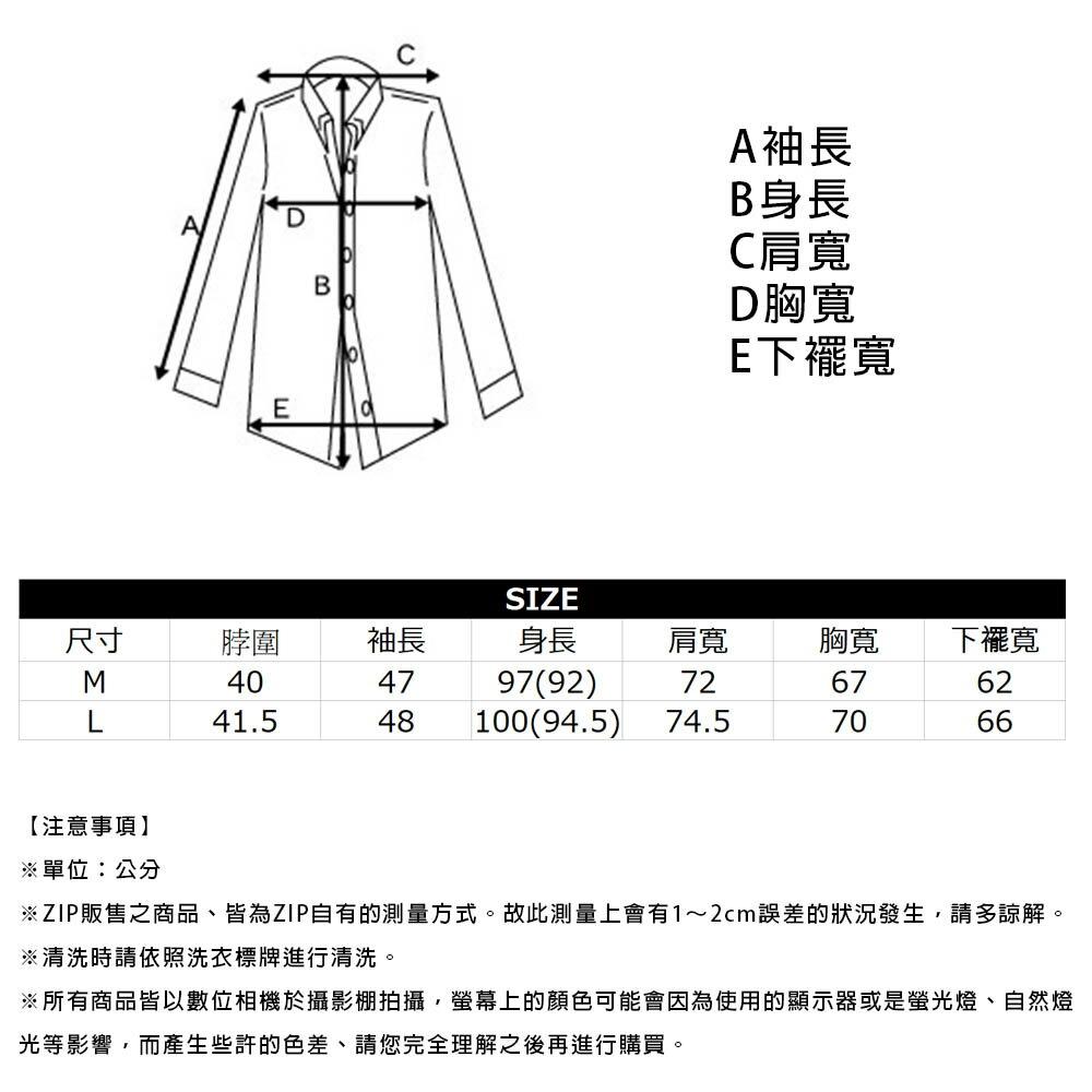【Nilway】無領襯衫大衣  純棉 3