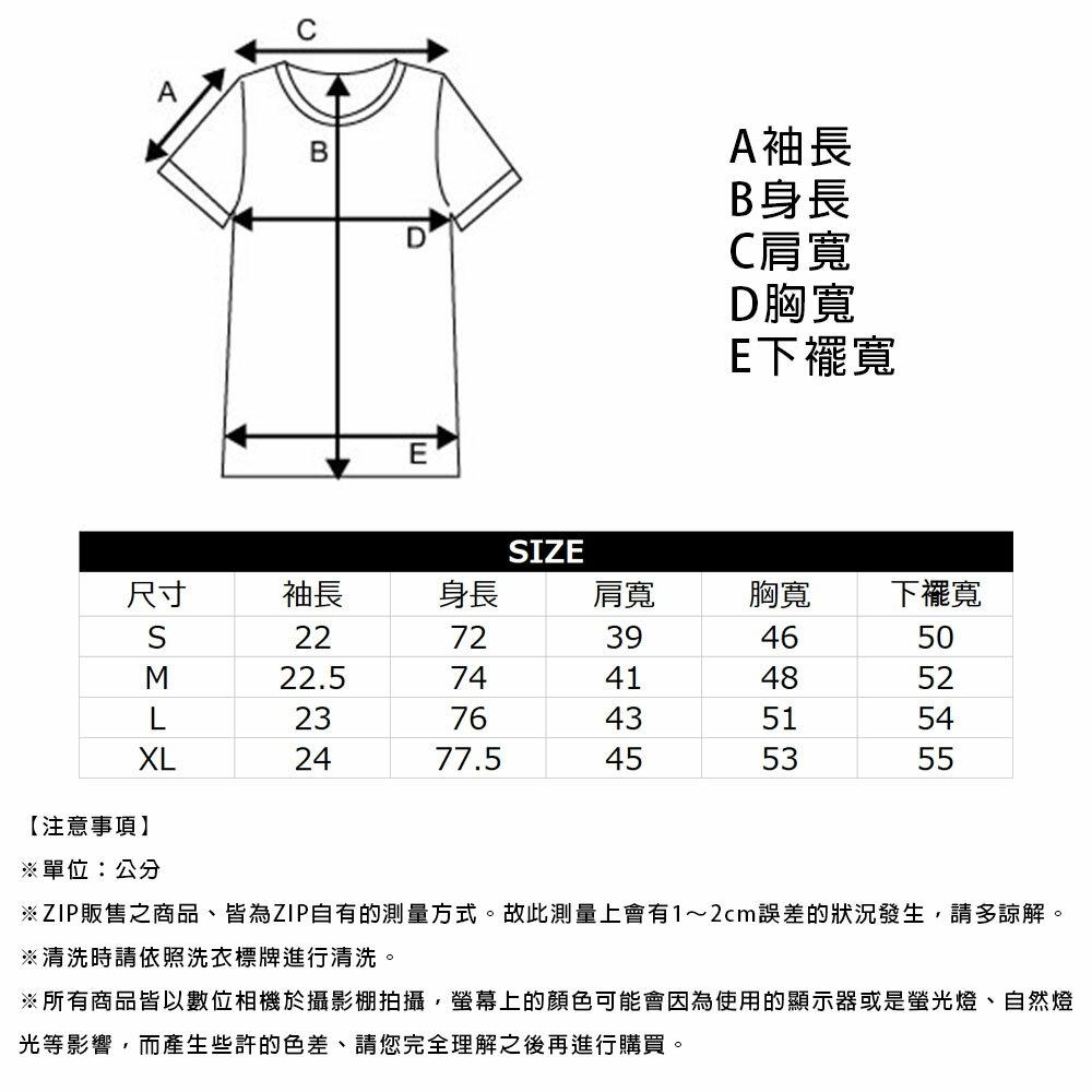 【Nilway】短袖棉麻套頭衫 6