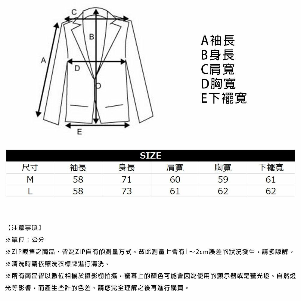 【Nilway】異素材拼接登山夾克 3