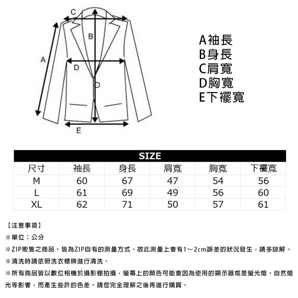 【Nilway】經典格紋西裝夾克 3