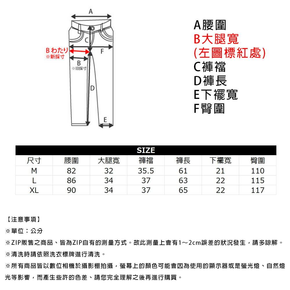 【Nilway】經典格紋錐形褲 西裝褲 3