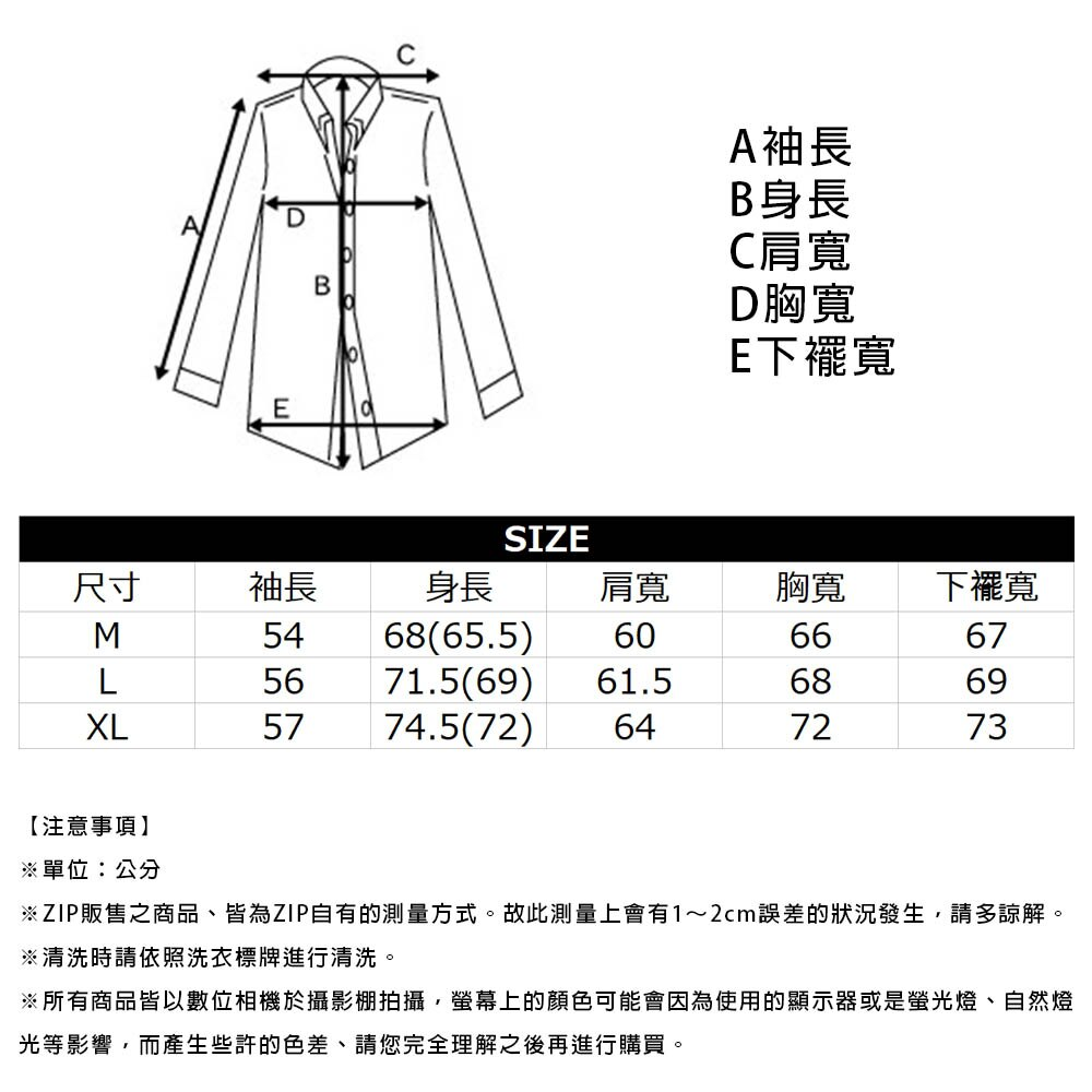 【New】ZIP CPO襯衫外套 Oversize 3