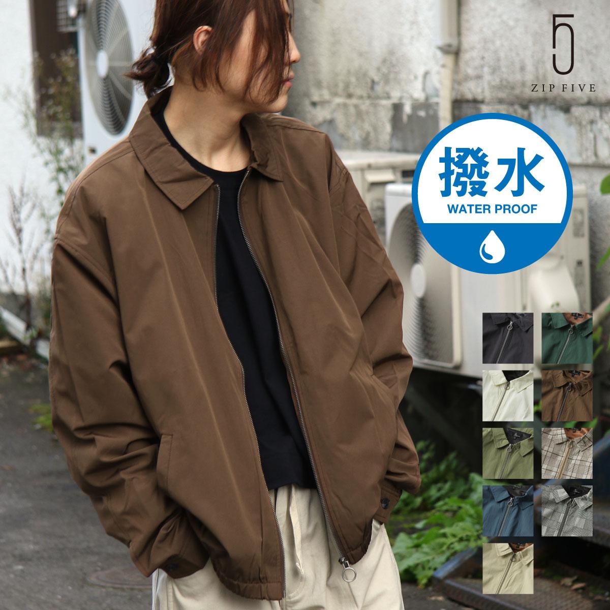 【New】ZIP 教練外套 防潑水 9色 0