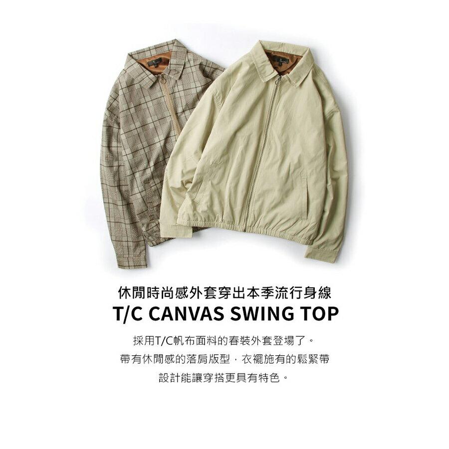 【New】ZIP 教練外套 防潑水 9色 1