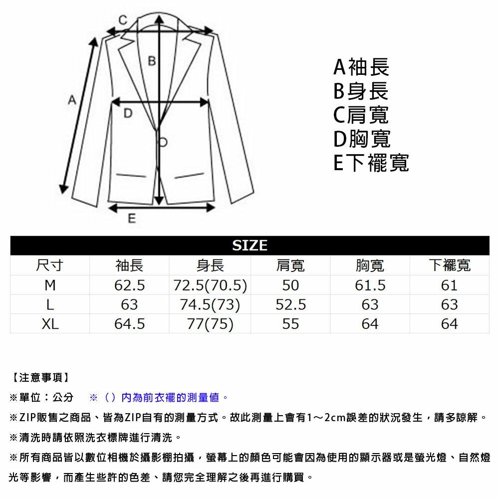 【New】無領工裝夾克 3