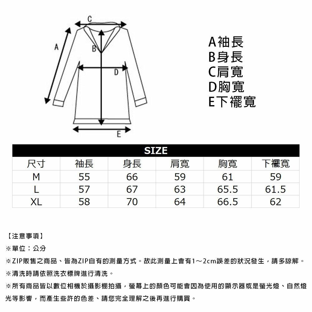 【New】ZIP 寬版帽TEE 背面印刷 LOGO印字 5