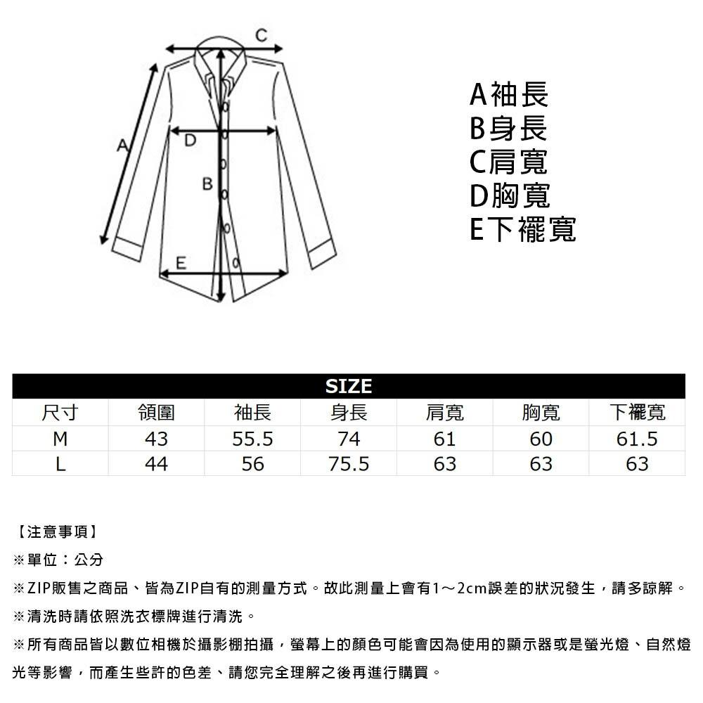 【Nilway】長袖襯衫 燈芯絨 3