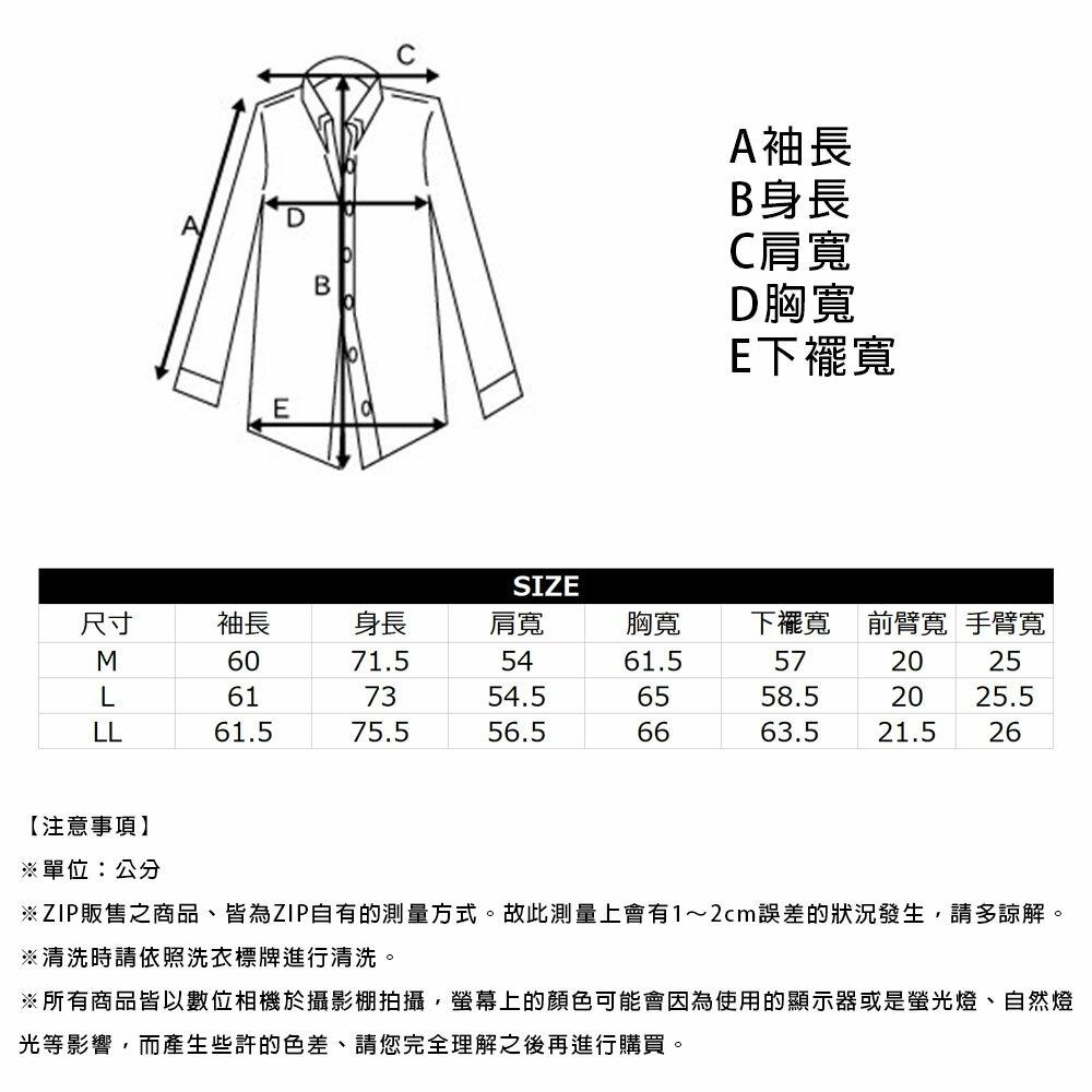 【New】ZIP 開領牧師襯衫 寬版 7
