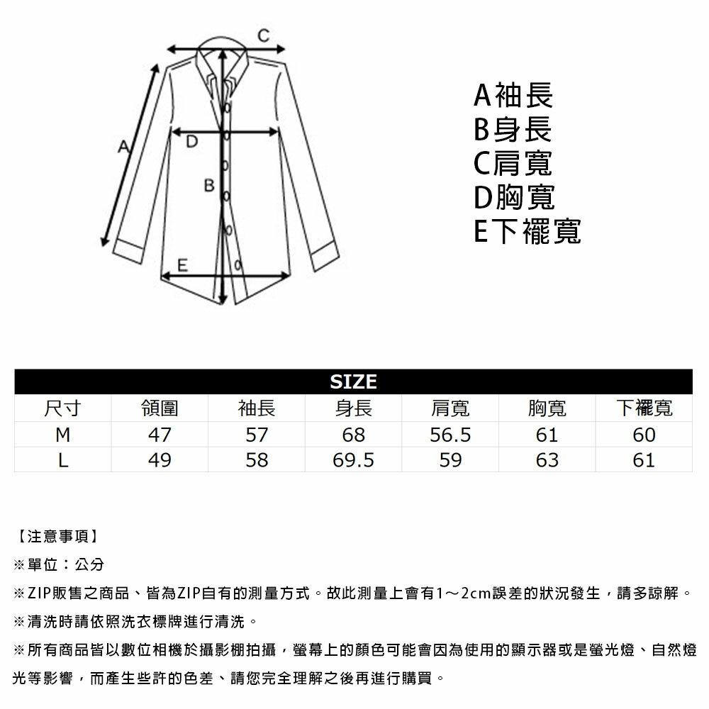 ZIP 格紋長袖襯衫 口袋設計 3