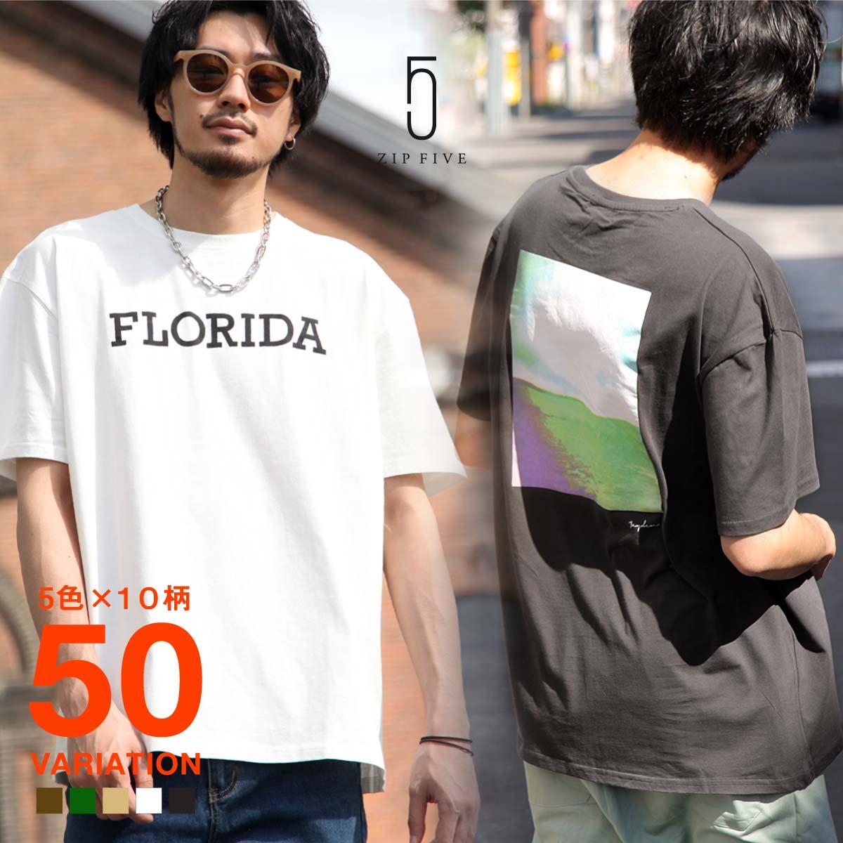 【New】印刷短袖T恤 共50款 L-XL 0