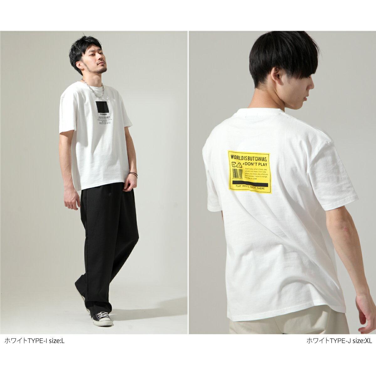 【New】印刷短袖T恤 共50款 L-XL 1