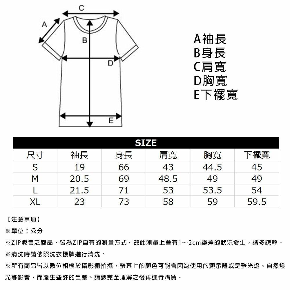 【New】印刷短袖T恤 共50款 L-XL 3