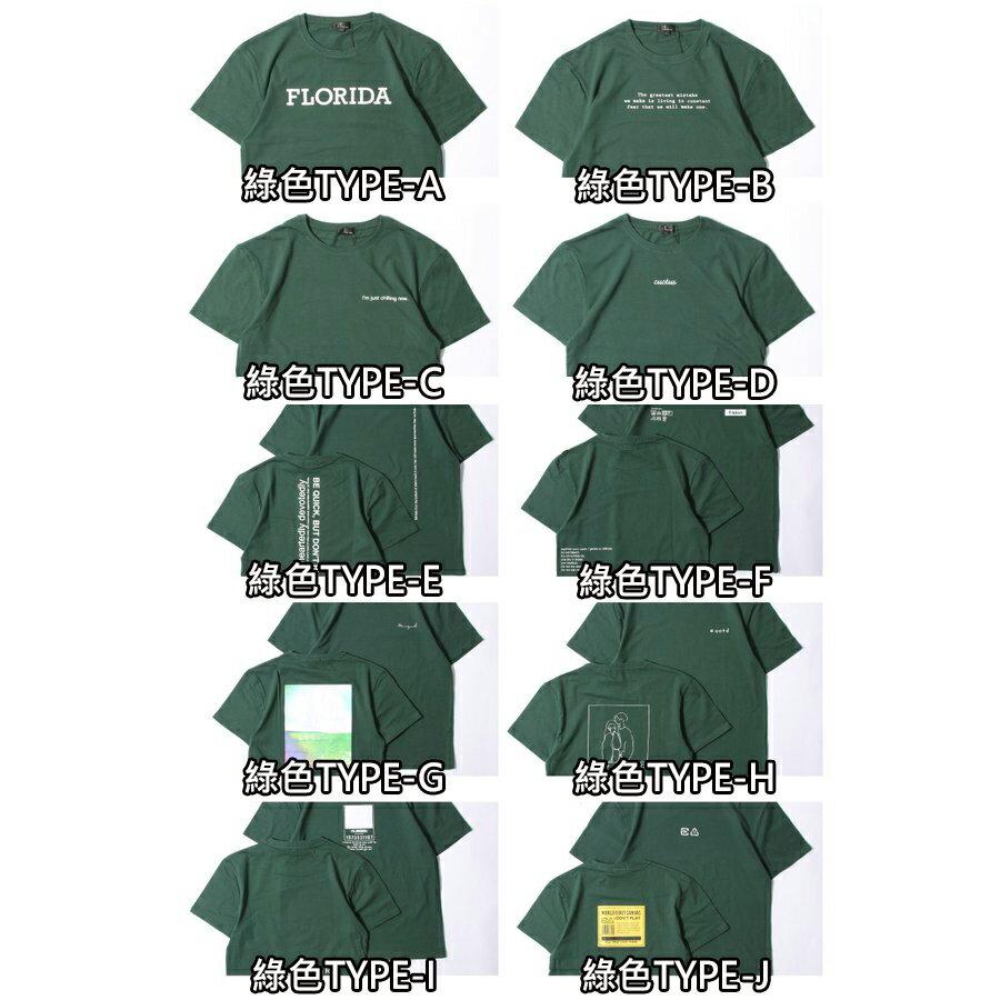 【New】印刷短袖T恤 共50款 L-XL 5