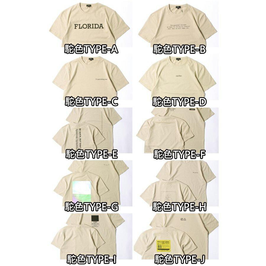 【New】印刷短袖T恤 共50款 L-XL 6