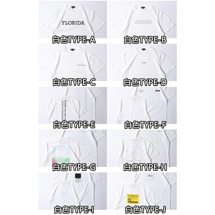 【New】印刷短袖T恤 共50款 L-XL 7