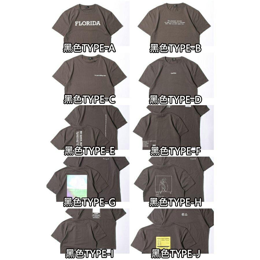 【New】印刷短袖T恤 共50款 L-XL 8
