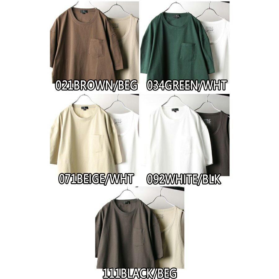 【New】五分袖T恤&長版坦克背心 兩件組 2