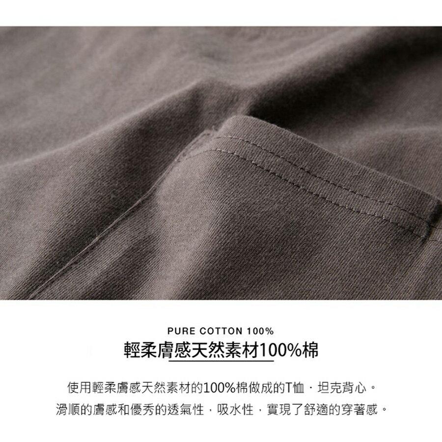 【New】五分袖T恤&長版坦克背心 兩件組 6
