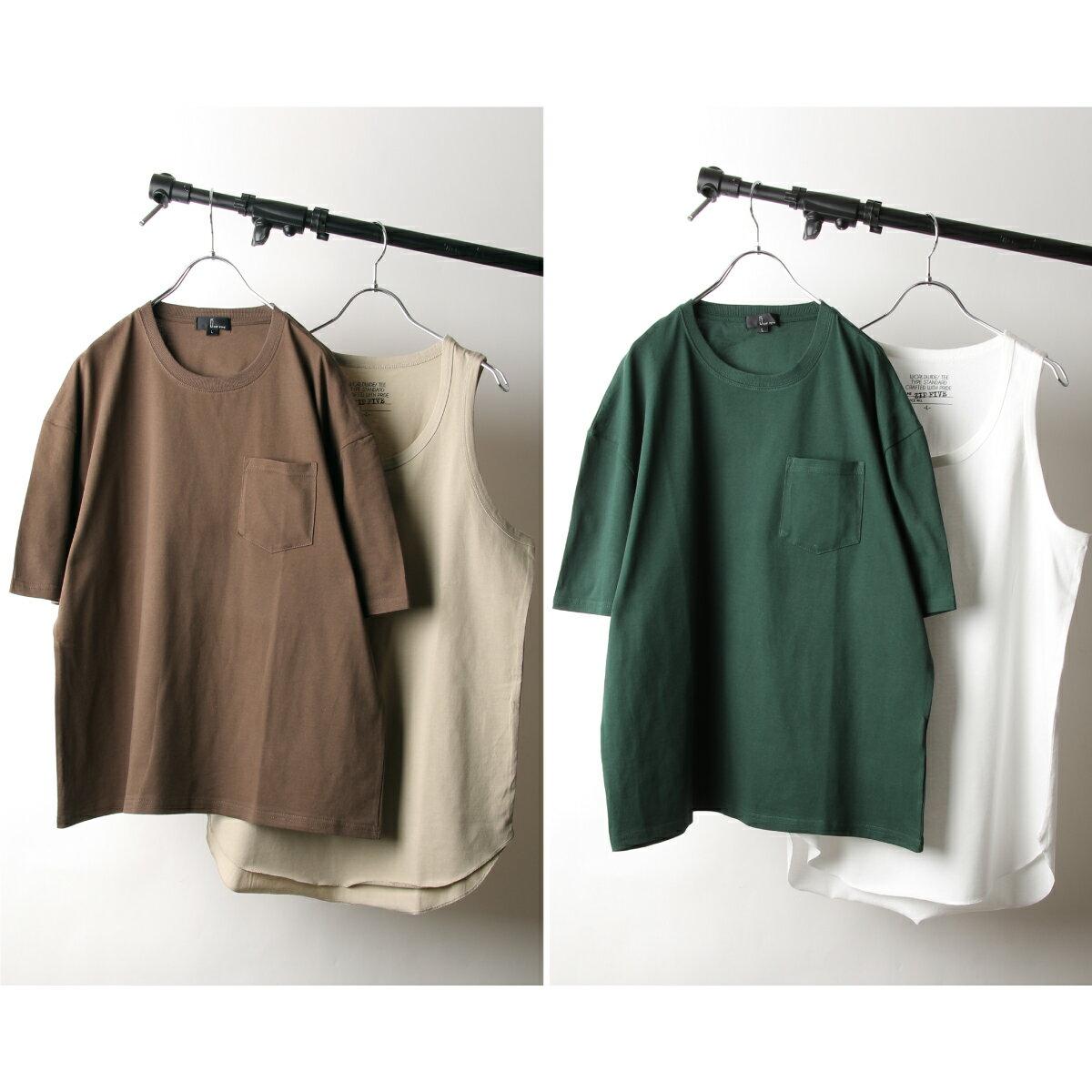 【New】五分袖T恤&長版坦克背心 兩件組 1