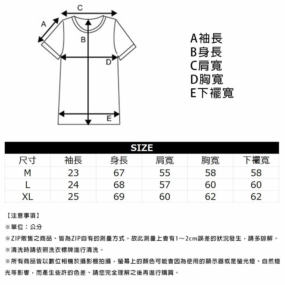 【New】五分袖T恤&長版坦克背心 兩件組 4