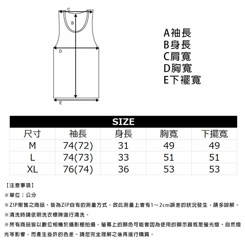 【New】五分袖T恤&長版坦克背心 兩件組 5